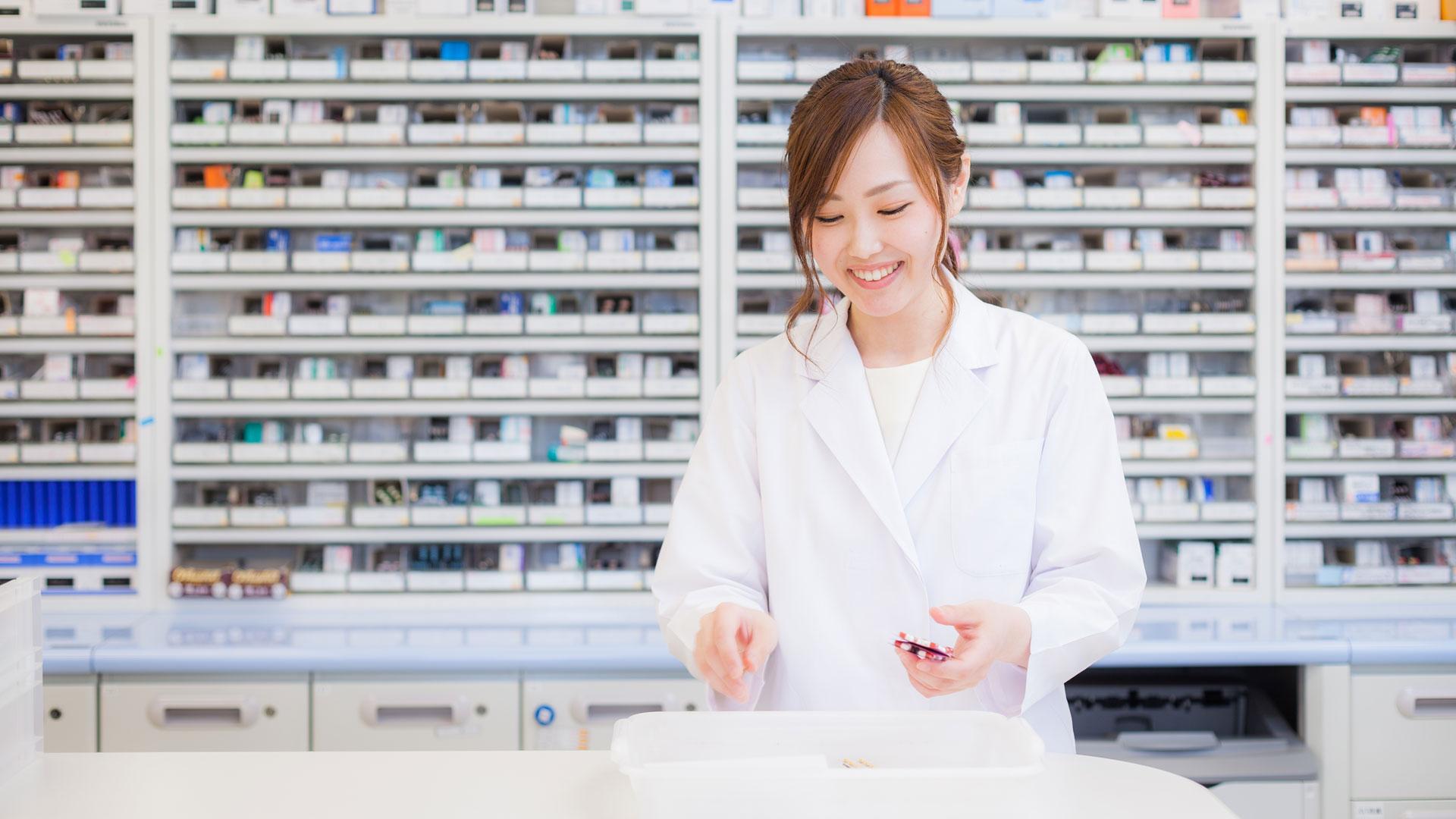 あさひで照らす明日がある。 asahi pharmacy recruit